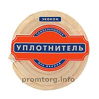"""Уплотнитель для дверей """"Эконом"""" поролон с клейкой поверхностью (Украина)"""
