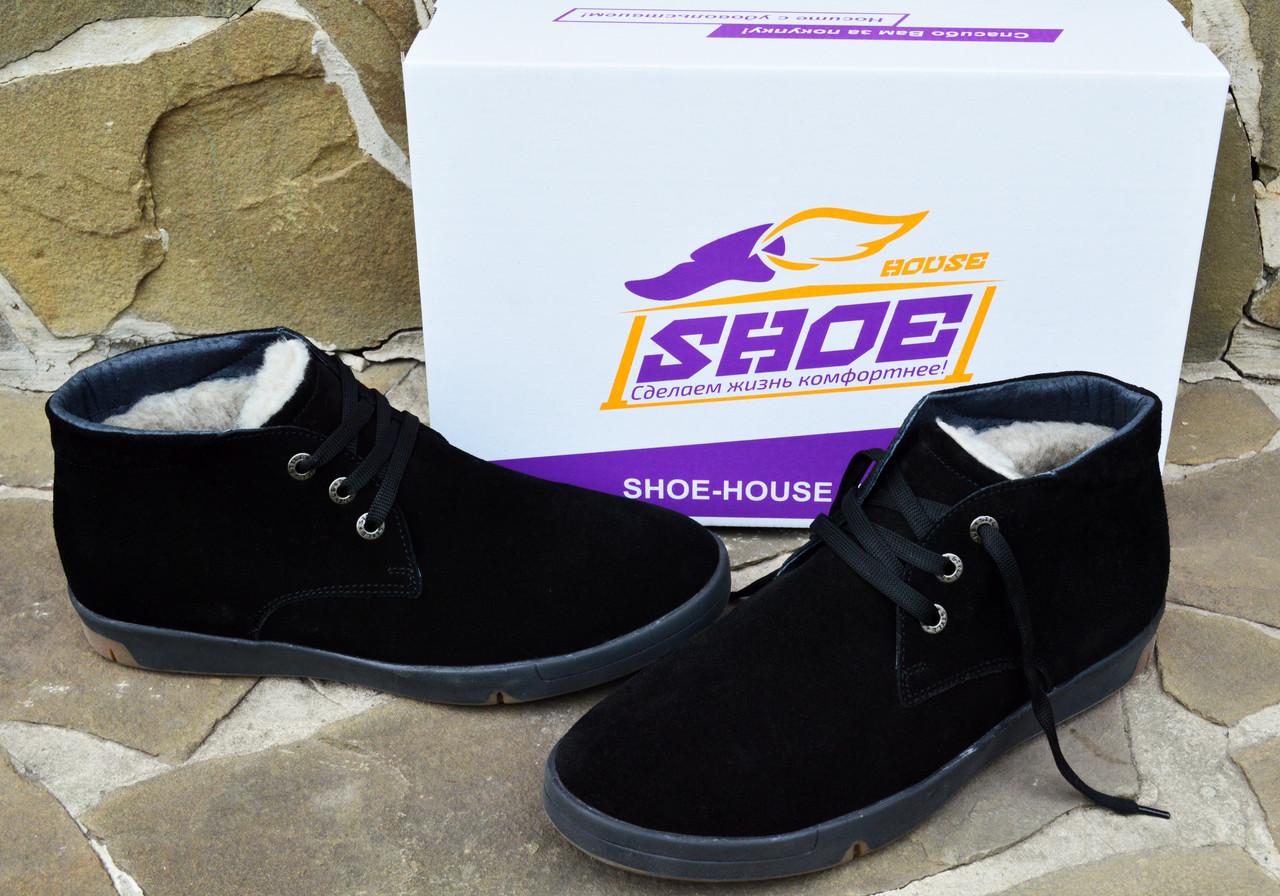 7846e605b ... Черные замшевые мужские зимние ботинки WRIGHT на меху (шерсть), ...