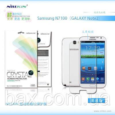 Пленка Nillkin для SAMSUNG Galaxy Note2 N7100