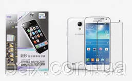 Матовая пленка Nillkin SAMSUNG Galaxy S4mini i9190