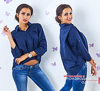 Коттоновая тёмно-синяя блузка Лидия