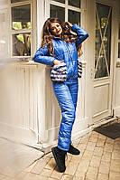 Теплый зимний костюм куртка и брюки, утеплены силиконом, с мехом на карманах. Цвет синий
