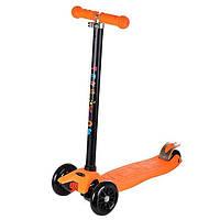 Самокат трёхколёсный Mars Kids Maxi SUNCOLOR (оранжевый)