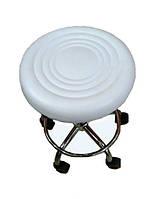Белый парикмахерский стул-табурет на колёсиках