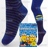 Детские махровые колготы миньоны Aliya D-91 92-104 1-R