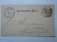 Открытка старая Австро-Венгрия маркиров. карточка