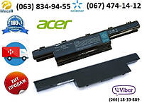 Аккумулятор (батарея) Acer Aspire 5750G