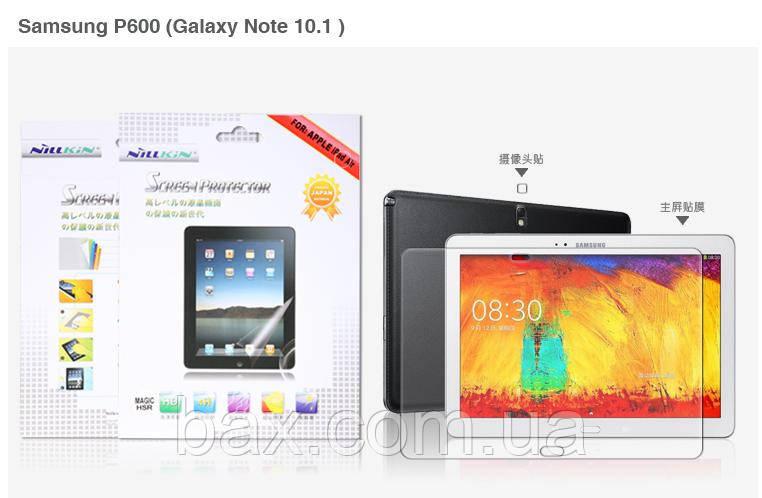 Пленка матовая Nillkin для SAMSUNG Note 2014 P6000