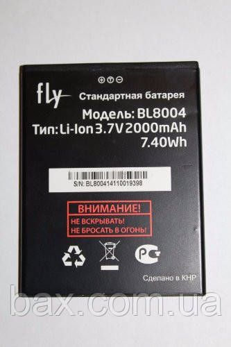 BL8004 аккумулятор для FLY IQ4503 оригинал