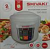 Мультиварка Shivaki SMC-8632