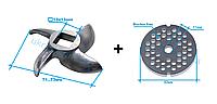 Комплект нож + решетка 6 мм для мясорубок Enterprise 22