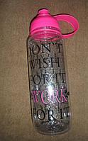 Бутылка спортивная для воды MOTIVATION TRITAN с малиновой крышкой 0,70л прозрачная