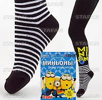 Детские махровые колготы миньоны Aliya D-91 92-104 2-R