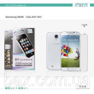 Пленка матовая Nillkin для SAMSUNG Galaxy S4 i9500