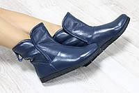Зимние натуральные кожаные угги синего цвета