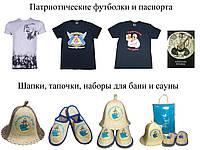 Казацкий подарок для мужчин на День Украинской армии 6 декабря