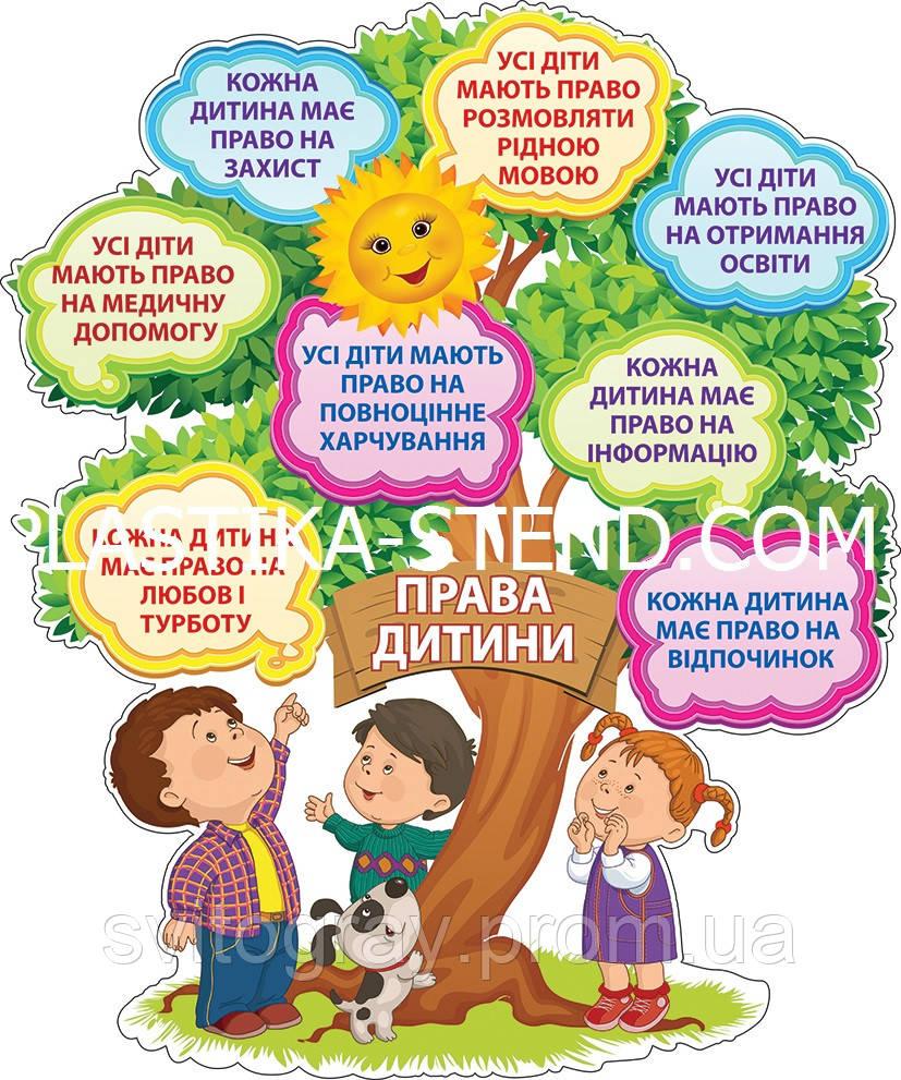картинки дітей для дітей