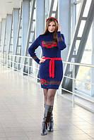 Женское платье вязка - Веночек с красным орнаментом синего цвета