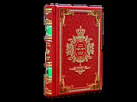 Гении власти: Великий Жуков. Подарочные книги