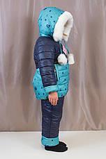 Детский зимний комбинезон на овчине для девочки., фото 3