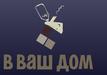 """Интернет магазин """"В ВАШ ДОМ"""""""