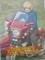 Журнал Моделист- Конструктор  N 6 1991