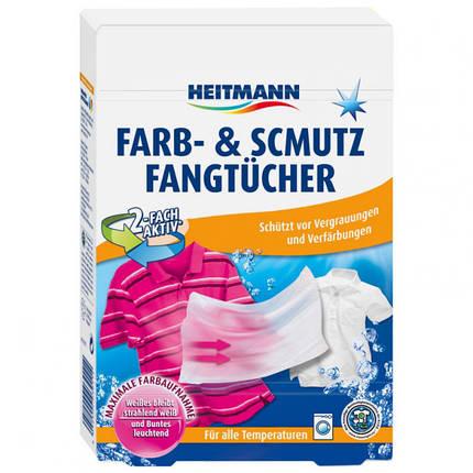 Салфетки для защиты цвета и линяния при стирке Heitmann 15шт, фото 2