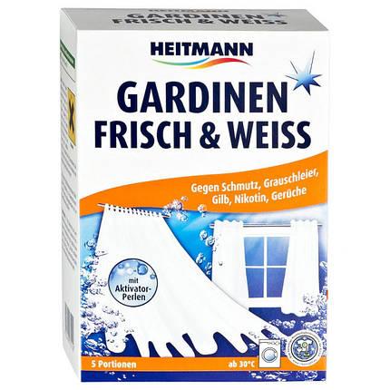 Средство для стирки занавесок Heitmann 5*50г , фото 2