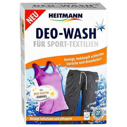 Средство для стирки спорт одежды и удаления неприятных запахов Heitmann 250г , фото 2