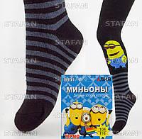 Детские махровые колготы миньоны Aliya D-91 104-116 3-R