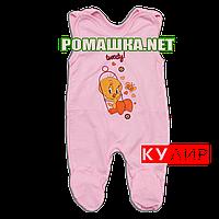 Ползунки высокие с застежкой на плечах р. 56 ткань КУЛИР 100% тонкий хлопок ТМ Алекс 3142 Розовый2