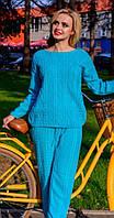 Костюм женский вязаный светло голубой (44-46)