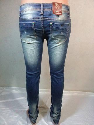 Женские джинсы узкие с цветными камнями, фото 2