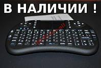 Rii i8 беспроводная Клавиатура+тачпад для смартфона Android PC Smart TV русские буквы 10м аккумулятор Li-ion