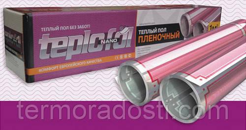 Теплый пол Teplofol Nano TH-1240-8.8 (9м2) (пленочный)