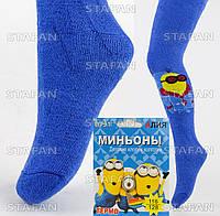 Детские махровые колготы миньоны Aliya D-91 116-128 3-R