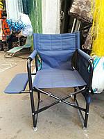 Рыболовное кресло раскладное с откидным столиком
