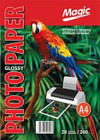 Фотобумага Magic A4 Glossy Photo Paper 260g (20л)