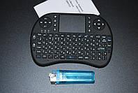 Мини клавиатура беспроводная+тачпад Android,TV, PC русская на аккумуляторе Rii8