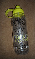 Бутылка спортивная для воды MOTIVATION TRITAN с желтой крышкой 0,70л прозрачная