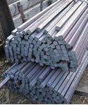 Четырёхгранник стальной 20 мм.