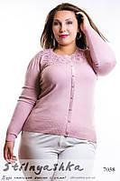 Красивая кофта большого размера Шаль розовый