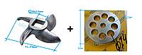 Комплект ніж + решітка 14 мм для м'ясорубок Enterprise 22