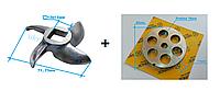 Комплект нож + решетка 16 мм для мясорубок Enterprise 22