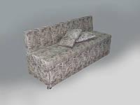 """Стильный диванчик + спальное место для кухни, прихожей, балкона, лоджии """"Вегас"""""""