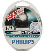 """Автомобильные галогенные лампы """"PHILIPS""""(H1)(X-treme Vision)(+130%)(3700K)(12V)(55W)"""