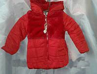 Детская зимняя куртка на девочку оптом