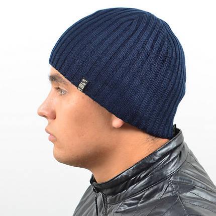 Мужская вязанная шапка NORD синий, фото 2
