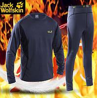Теплое термобелье Jack Wolfskin