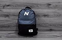 Городской рюкзак New Balance серый с черным! Топовое качество!